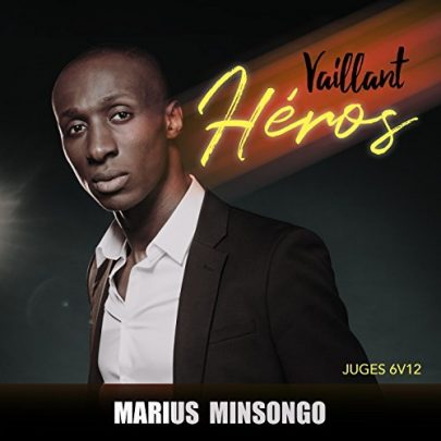 Marius Minsongo: l'album disponible en digital!